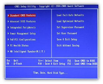 Параметры BIOS